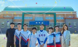 Racket Boys 2021